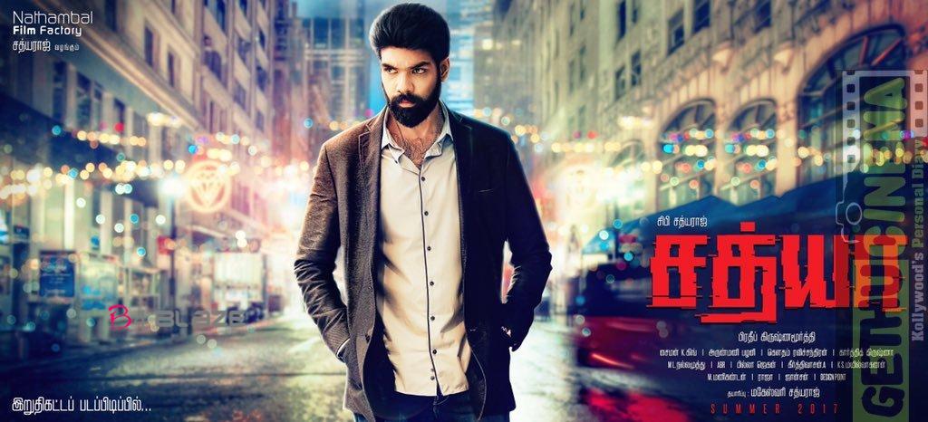 Sathya movie box office