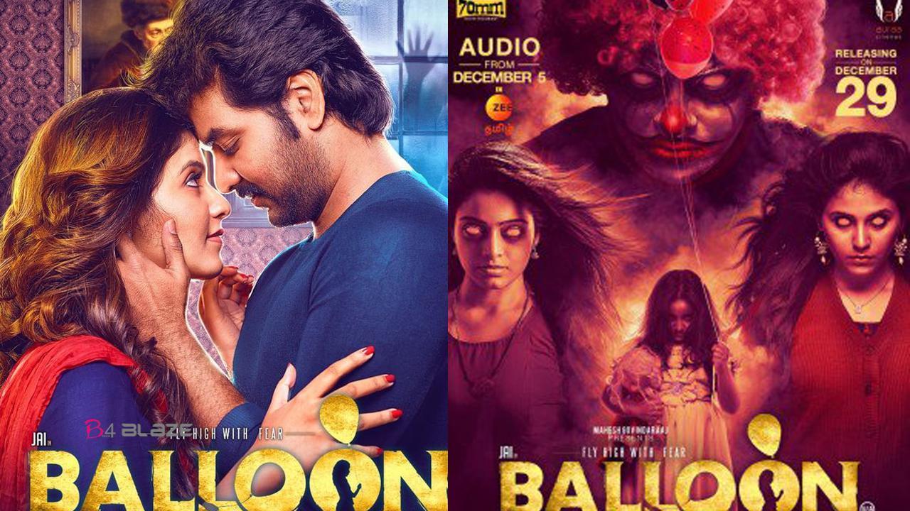 ballon box office report