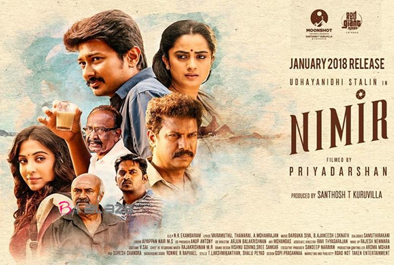 Nimirtamil movie stills