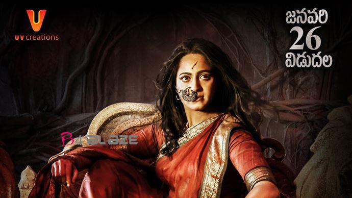 bhaagamathie-movie-review-bhaagamathie-review