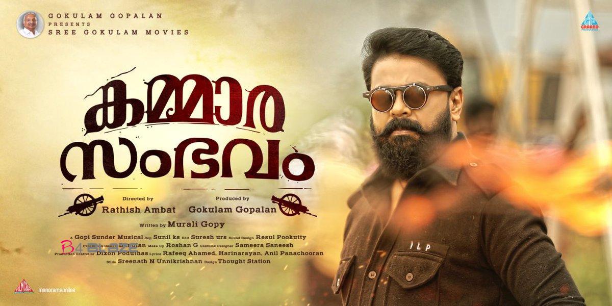 Kammara Sambhavam full movie