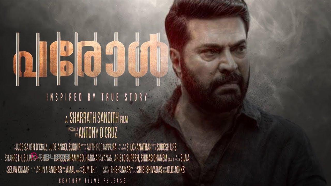 Parole Malayalam Movie