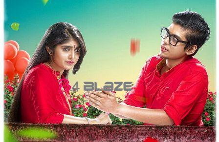 Krishnam Malayalam Movie