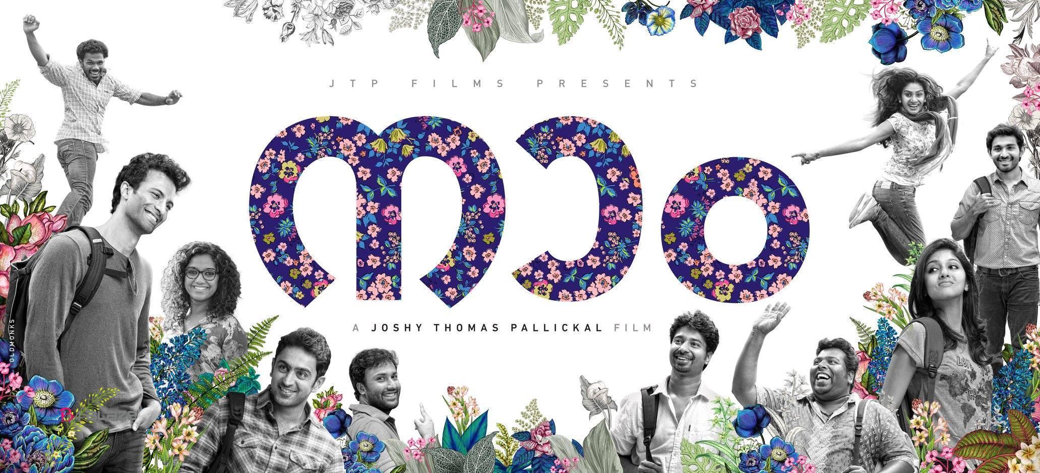Naam Malayalam Movie