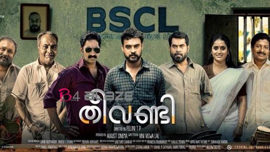 Theevandi Malayalam Movie