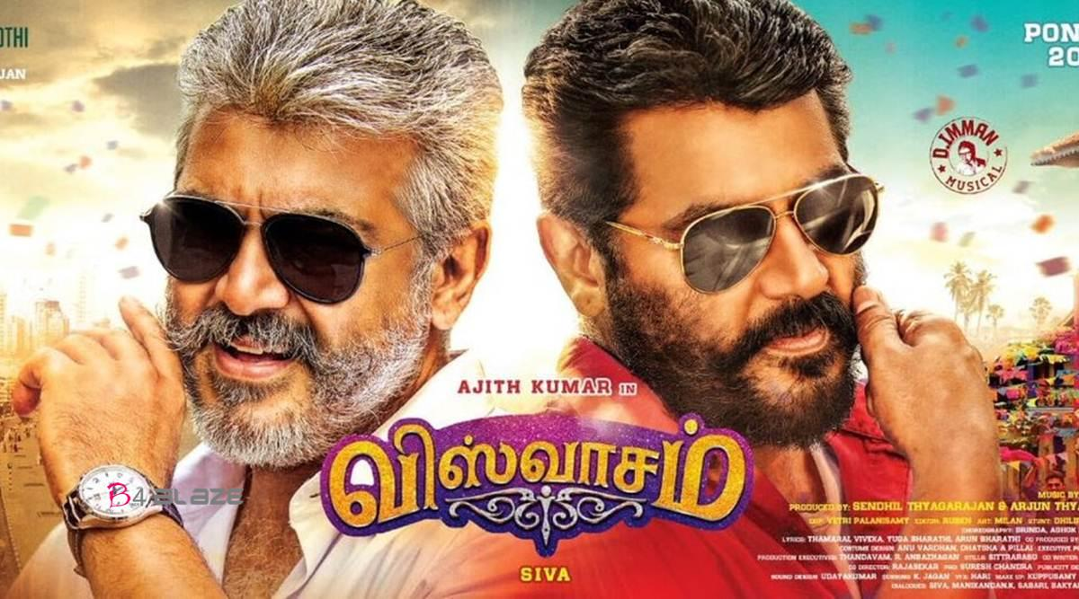 viswasam movie available online