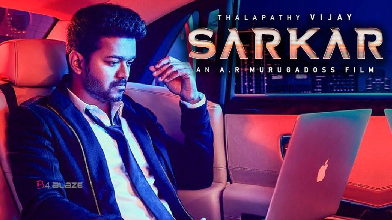 sarkar new