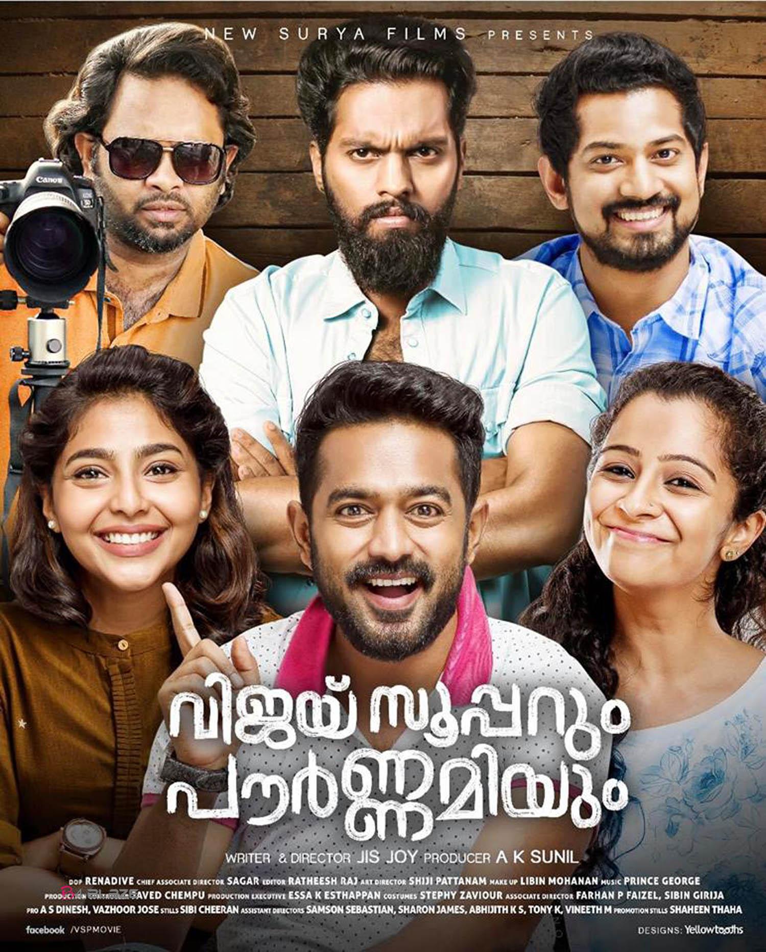 vijay superum pournamiyum new poster