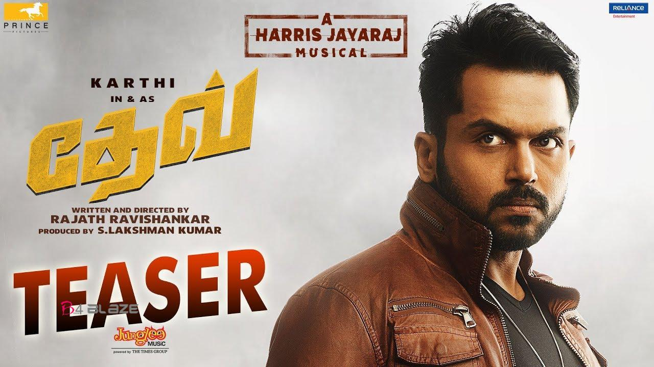 dev official tamil teaser