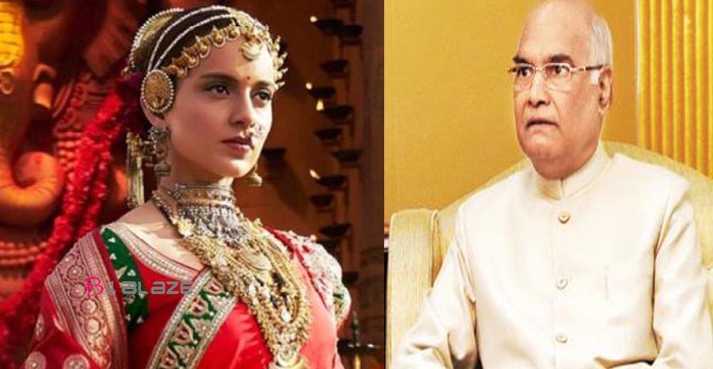 Manikarnika released for Indian President