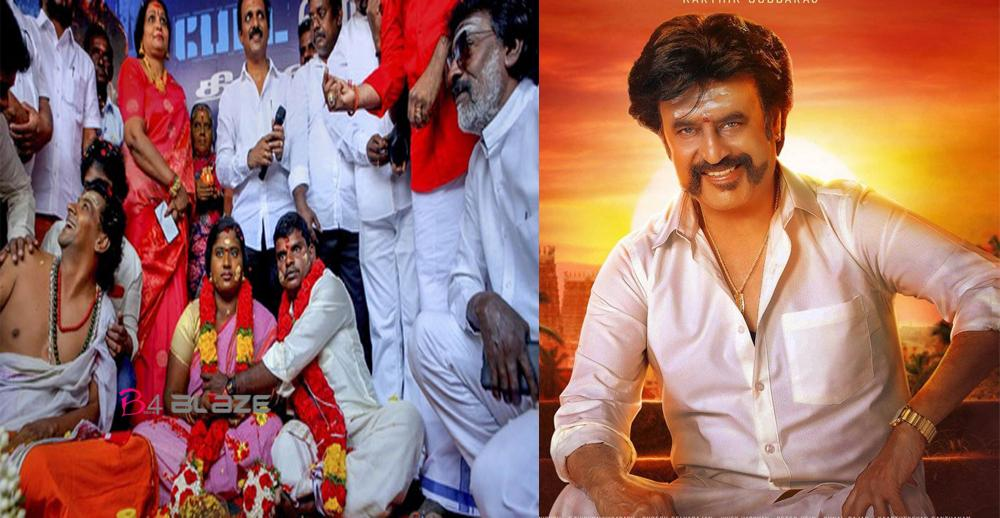 couple married outside the theater while running petta