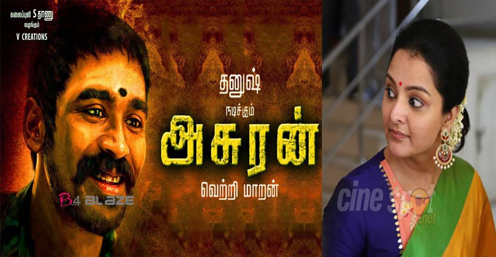 manju warrier will play the female lead role in dhanush's next asuran