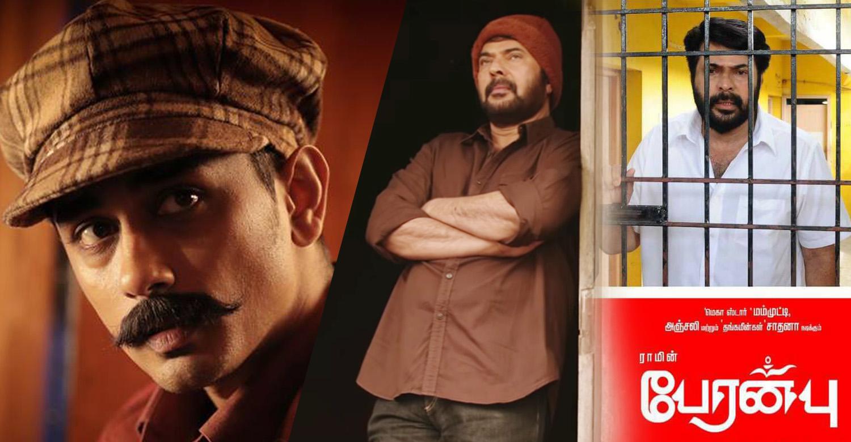 Peranbu Movie Box Office Collection Report