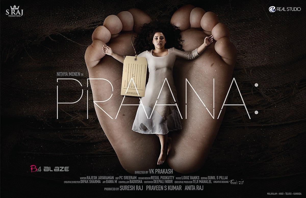 Nithya Menen in Praana movie