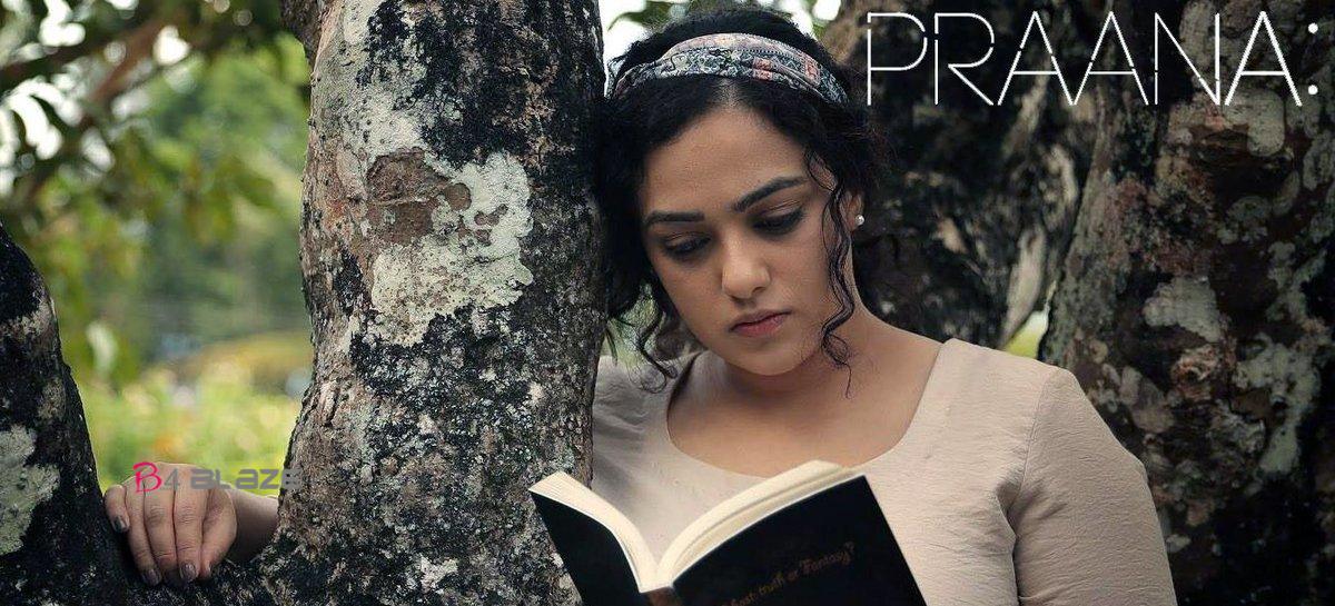 Praana Movie Box Office Collection report