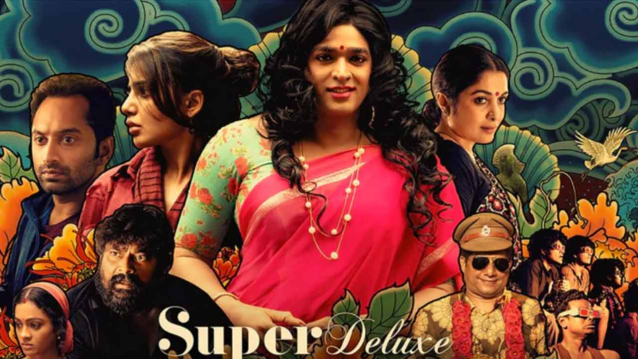 Super Deluxe Box Office Collection