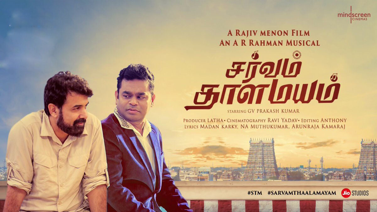 sarvam thaalamayam movie review