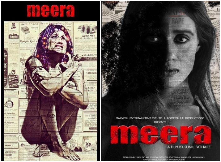 Meera short film on womens day