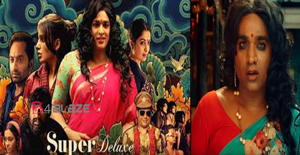 super deluxe first day box office collection report
