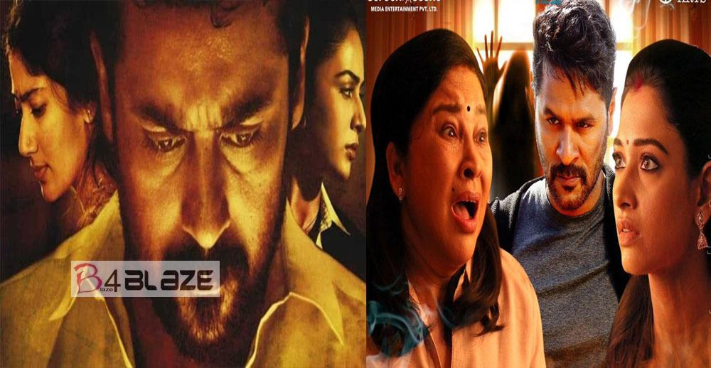 Box Office clash between NGK and Devi 2