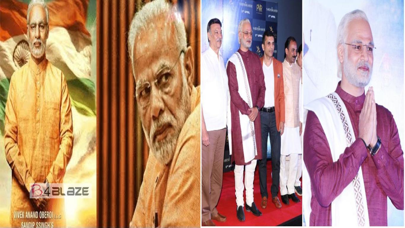 PM Modi biopic vivek oberoi