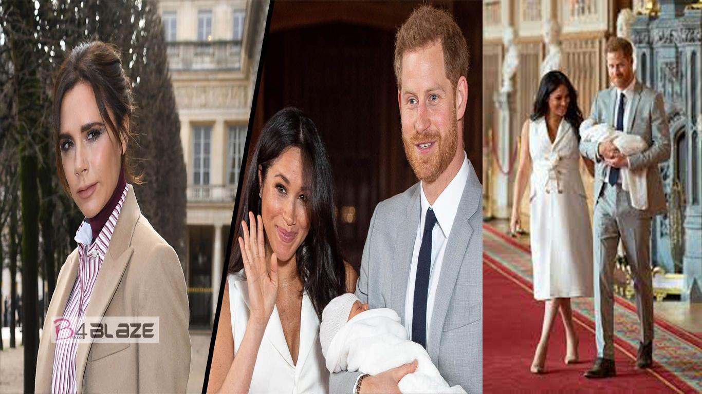Royal BAby name revealed archie