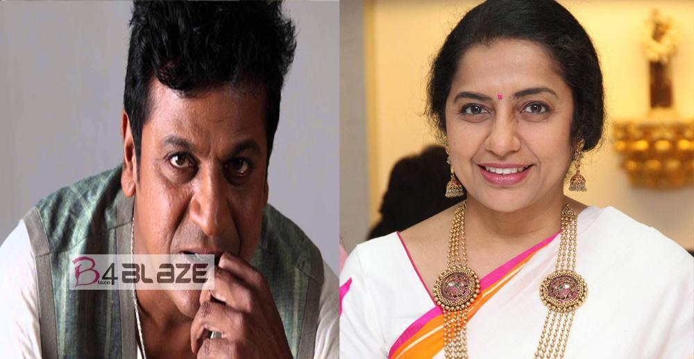 Suhasini Maniratnam and Shivanna joining together