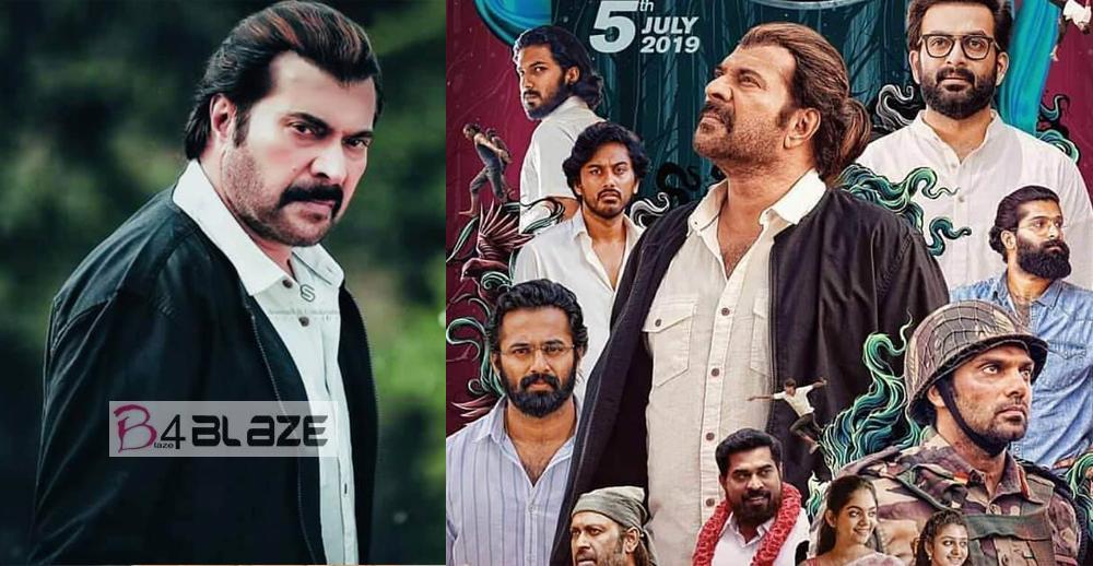 Pathinettam Padi box office collection report