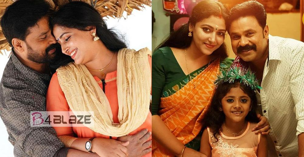 Shubharathri movie box office collection