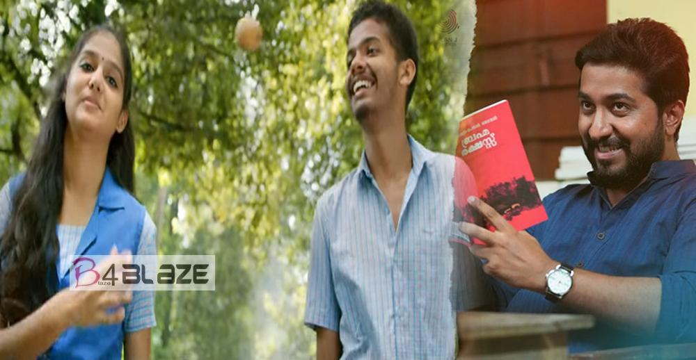 Thanneermathan Dinangal Box Office Collection Report, Review and Rating