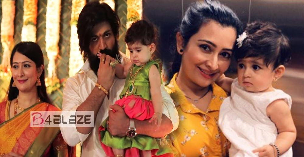 I Saw Tears in Rocking Star's eyes for the first time KGF hero Yash's wife