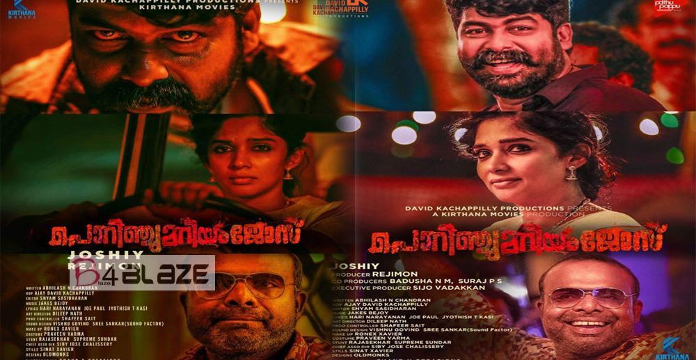 Porinju Mariam Jose movie review