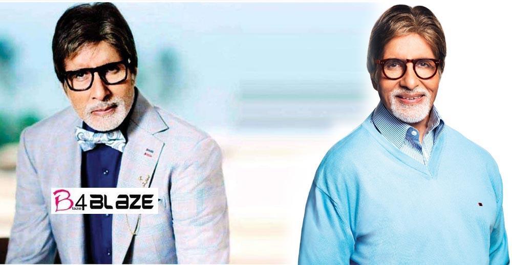 Amitabh Bachchan received Phalke award