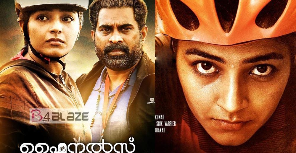 Finals Box Office Collection Report