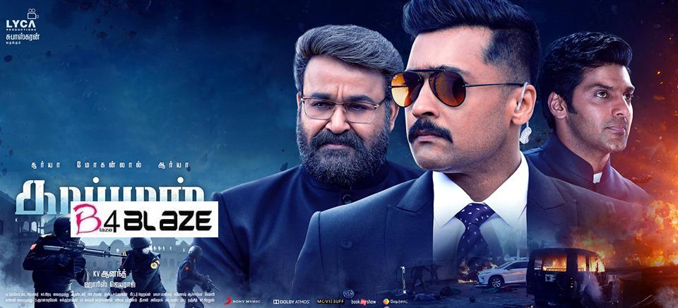 Kaappaan Collection