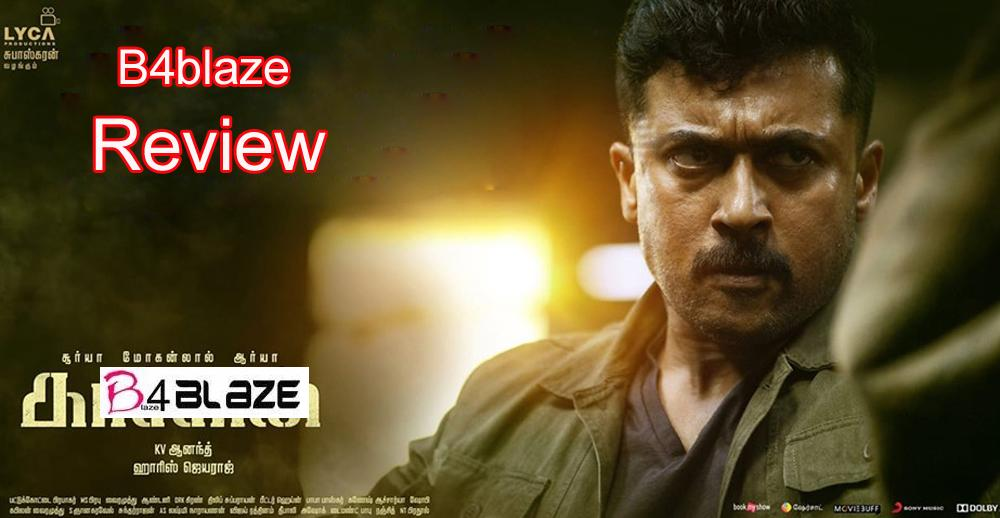 Kaappaan Review and Rating