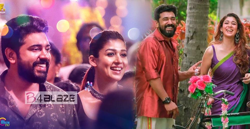 Love Action Drama Box Office Collection Report, Review and Rating