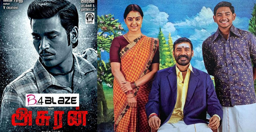 Asuran Box Office Collection Report