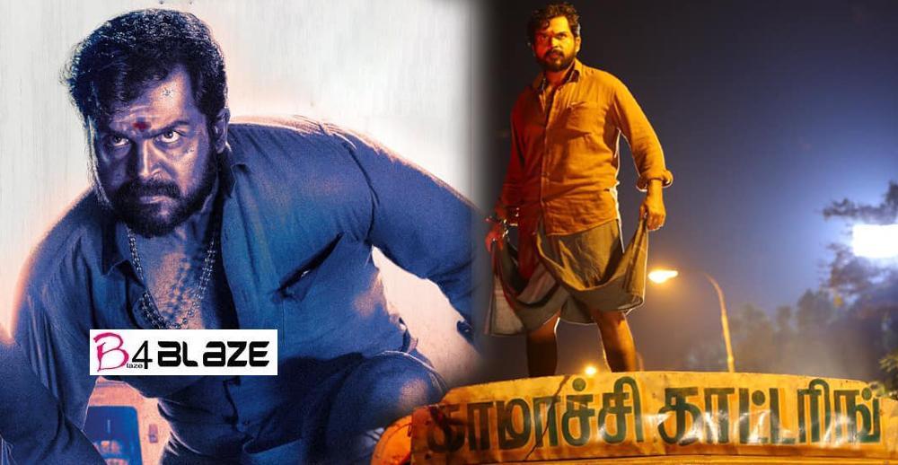 Kaithi Movie Review