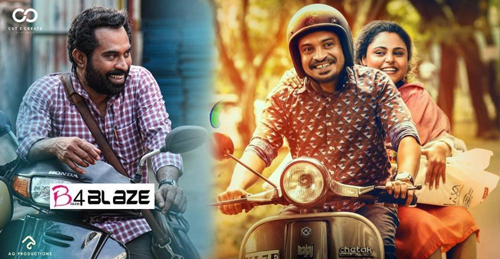 Vikruthi Box Office Collection
