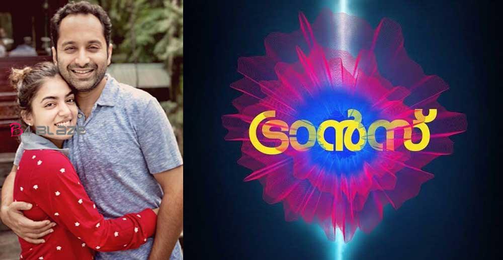 Fahad fazil and Nazriya's new movie Trance coming in December 20