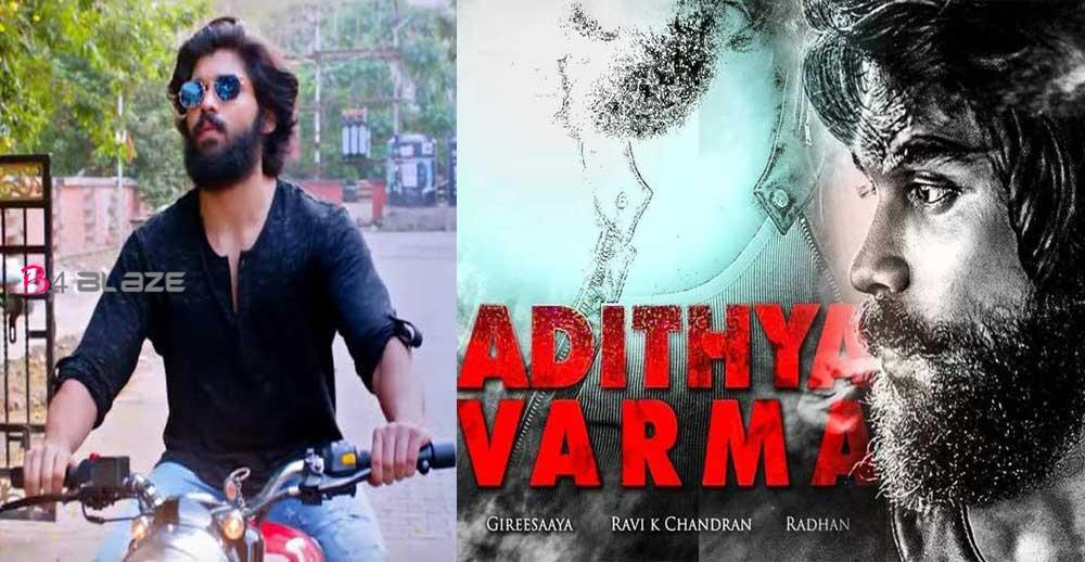 Adithya Varma Box Office Collection Report, Review and Rating