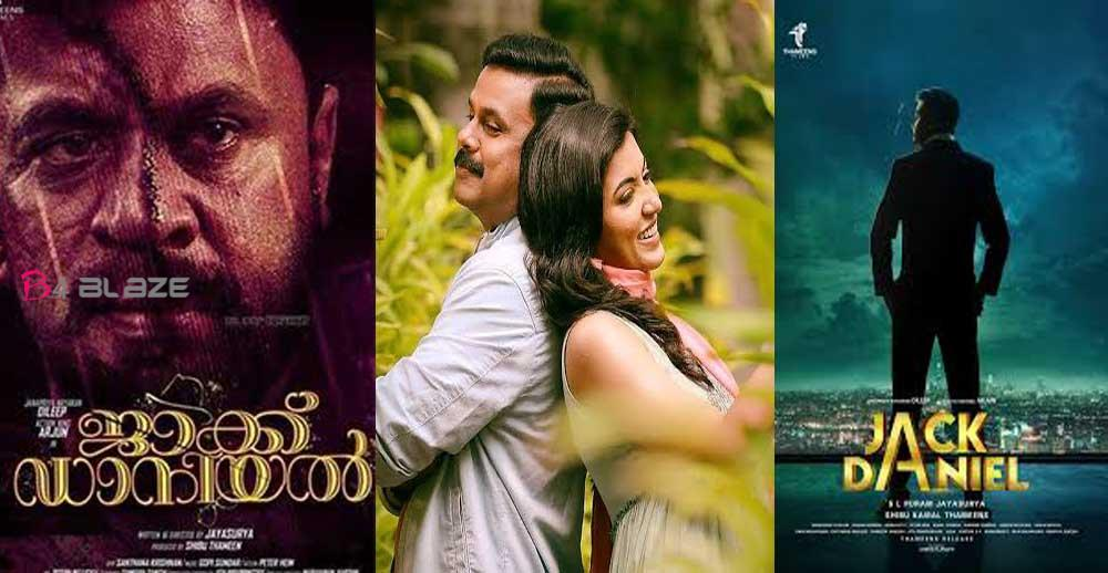 Jack & Daniel Movie Box Office Collection Report, Review and Rating