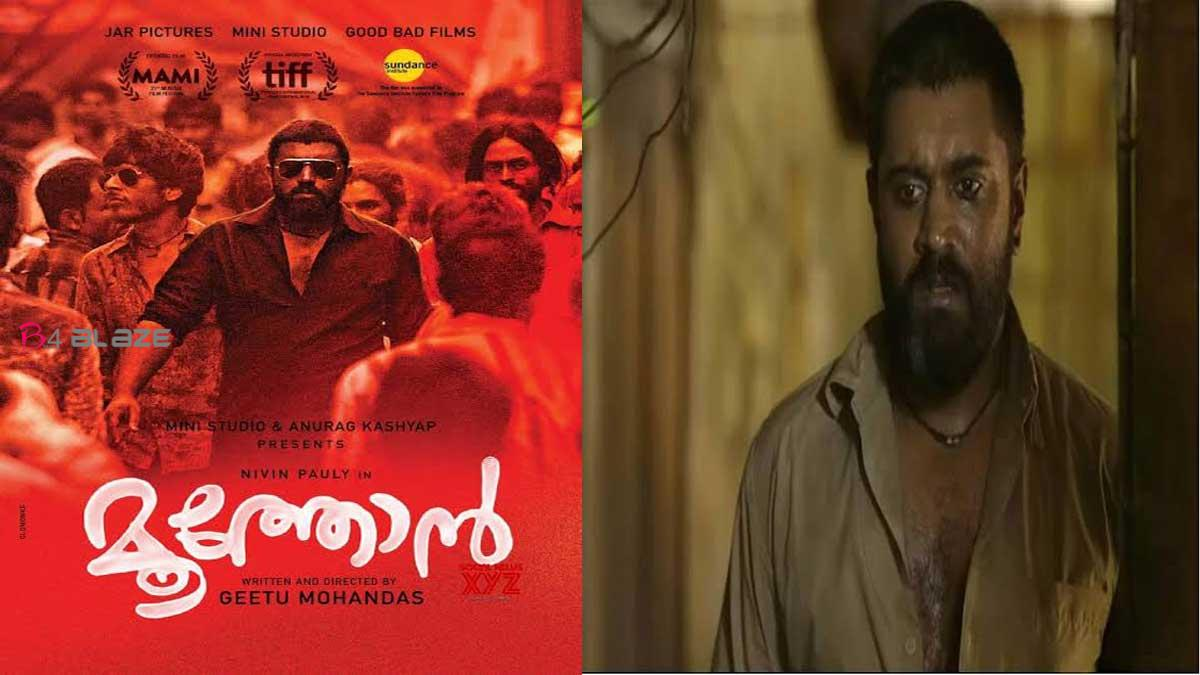 Moothon Box Office Collection Report, Review and Rating