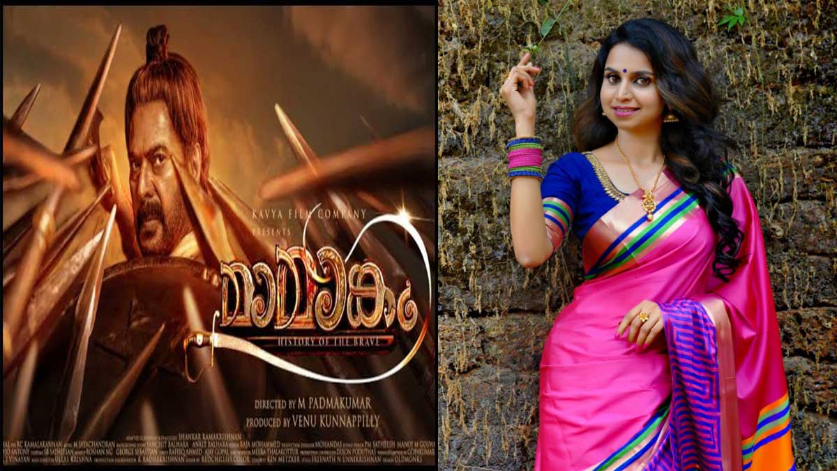 Mamangam's new song released in Tamil and Telugu, Sung by Mridula Warier