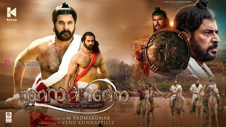 Mamangam Review and Cast