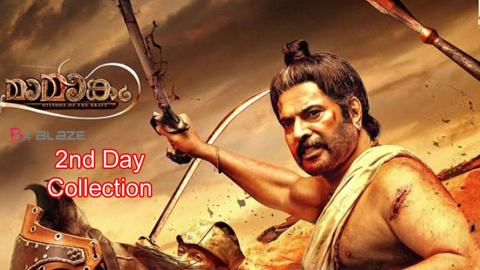 Mamangam second day collection