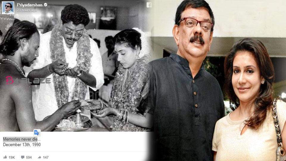 'Memories never die' Priyadarshan's Wedding Anniversary post going viral!