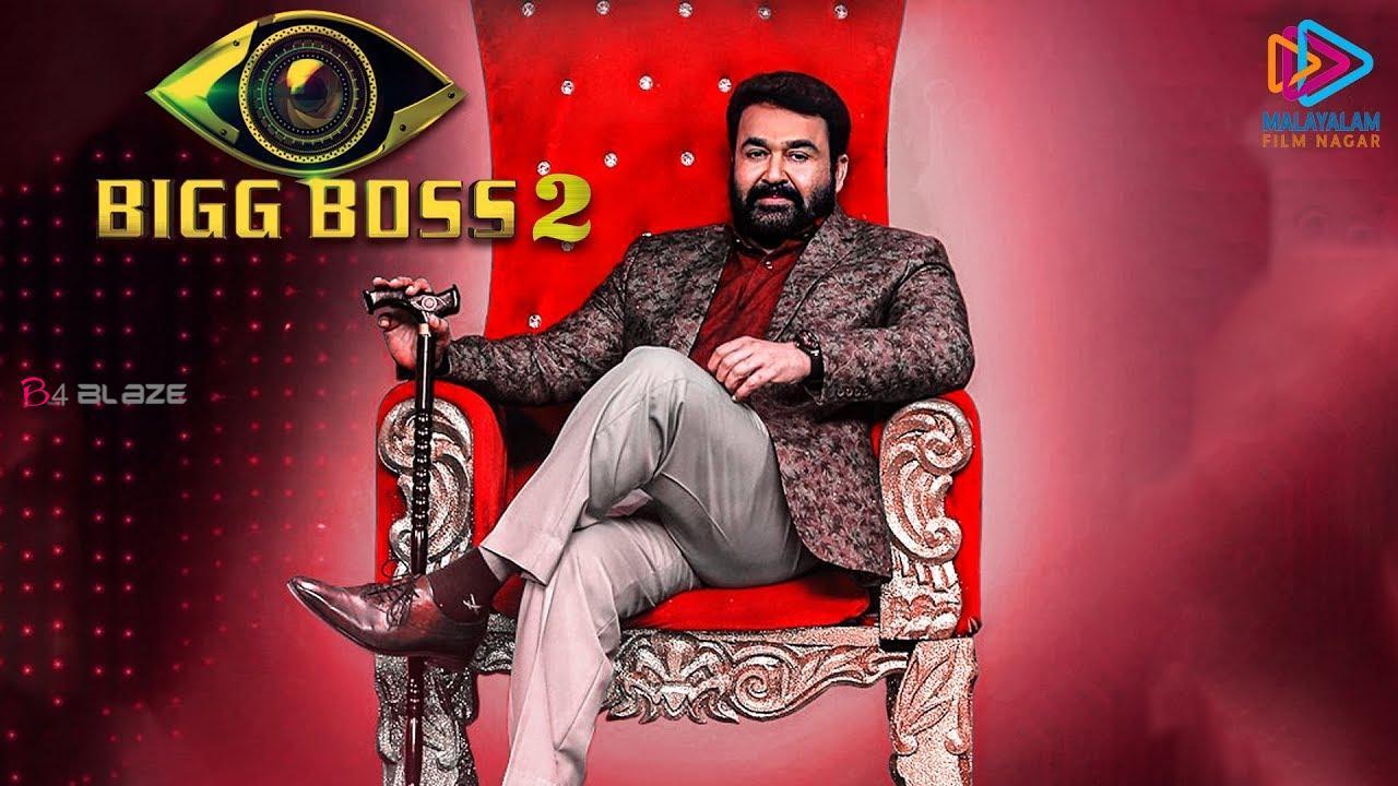 Bigg Boss Season 2 Malayalam