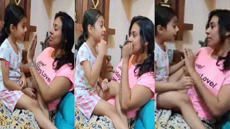Sithara song with daughter